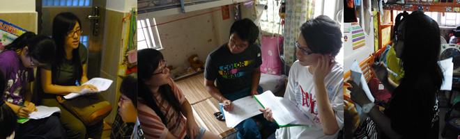 提升能源效益計劃 - 問卷調查及節能教育